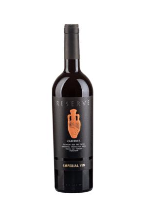 amfora cabernet wino mołdawskie czerwone wytrawne