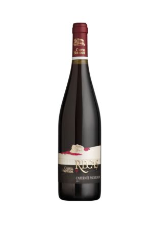 Castel Huniade Cabernet Sauvignon wino rumuńskie czerwone wytrawne