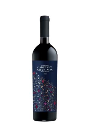 Incantare Cabernet Sauvignon wino mołdawskie czerwone półwytrawne