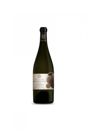 RKATSITELI QVEVRI wino gruzińskie białe wytrawne